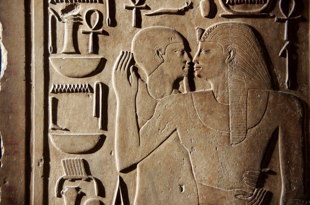 Museos y Parques en El Cairo